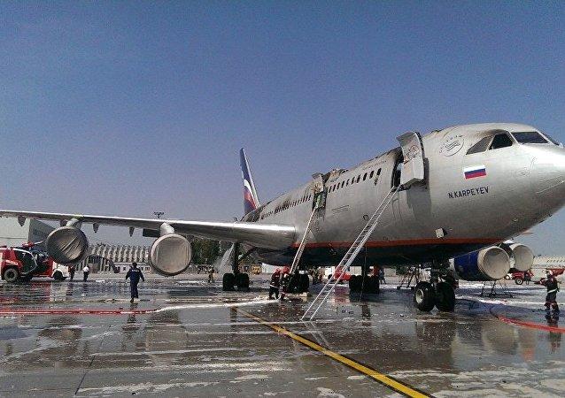 伊尔-96型客机