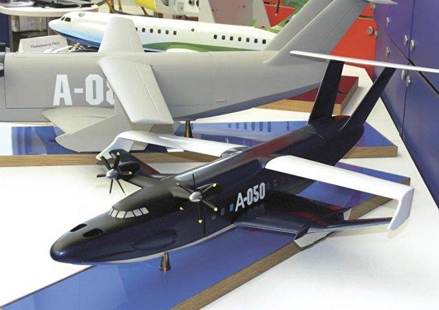 А-050型翼船
