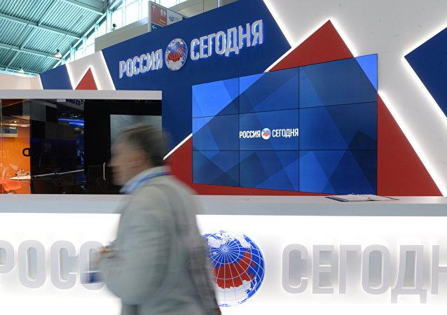 """法院裁定冻结""""今日俄罗斯""""账户非法"""