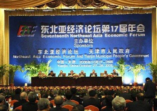 东北亚安全论坛将在首尔举行 俄方将派副外长出席
