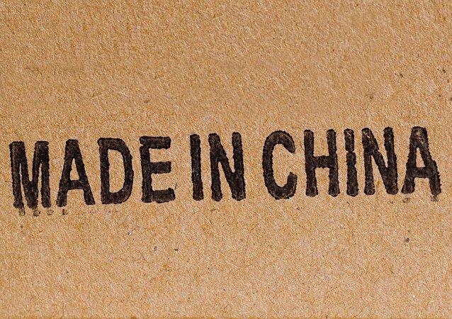 """十大""""中国制造"""""""