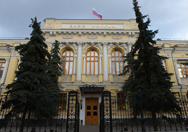 俄罗斯银行将建立金融知识网站