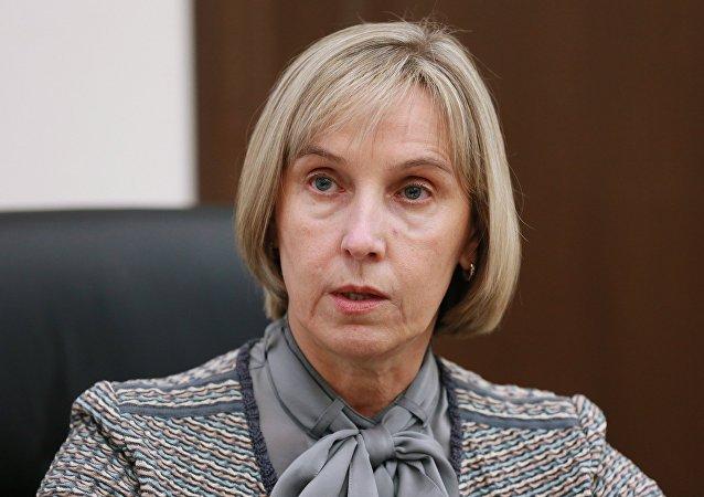 柳德米拉·奥戈罗多娃
