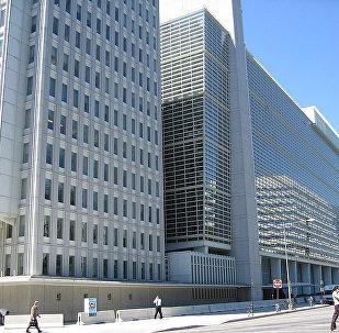 世界银行总部(华盛顿哥伦比亚特区)