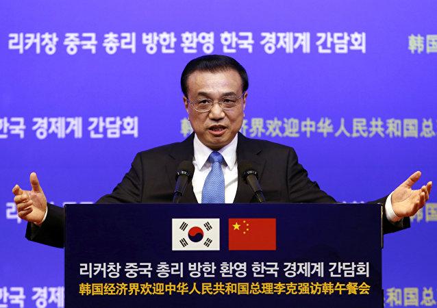 李克强:中日韩将制定出对敏感问题的一致态度