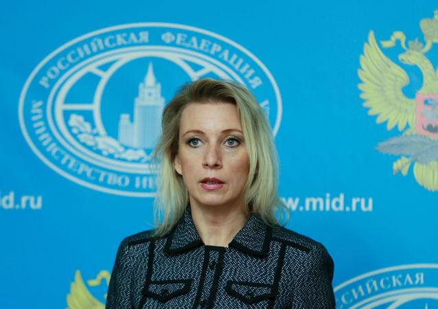 玛丽亚·扎哈罗娃, 俄外交部