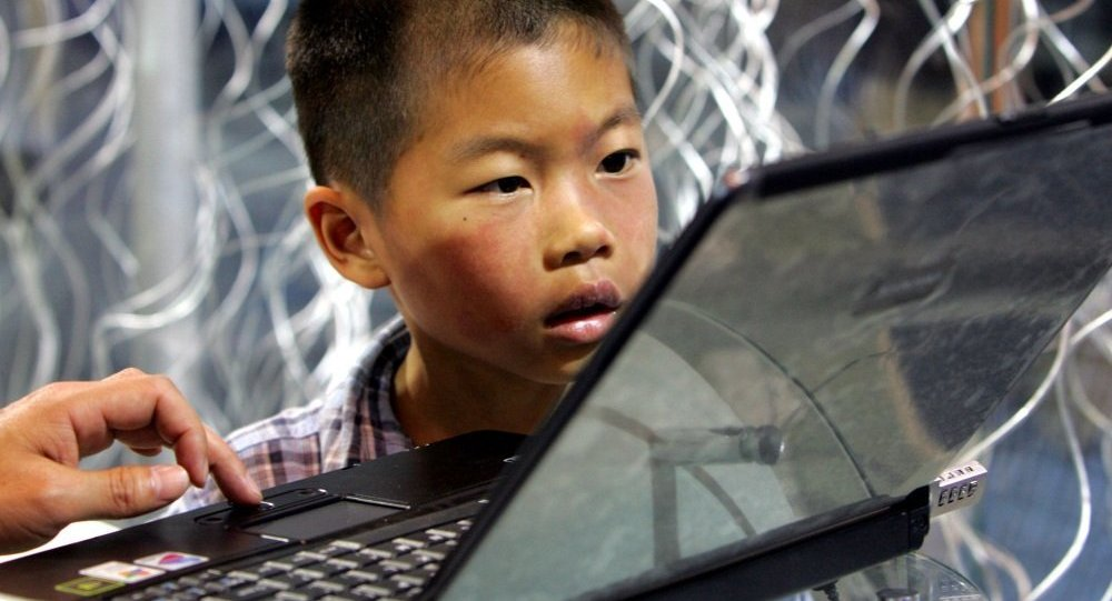 媒体:中国投资者将花费12亿美元收购设计欧培拉(Opera)网络浏览器的挪威公司