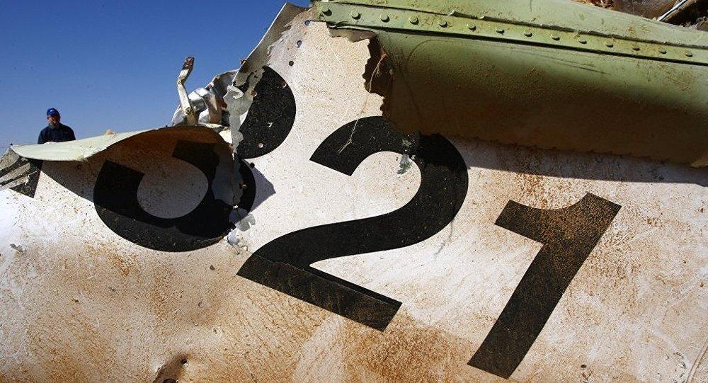 埃及不承认A321空难是恐怖袭击