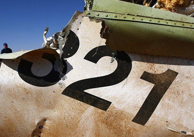 习近平就A321空难向普京亲自表示声援