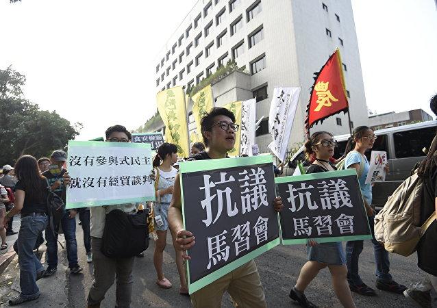 """""""习马会""""反对者在台北举行示威活动"""