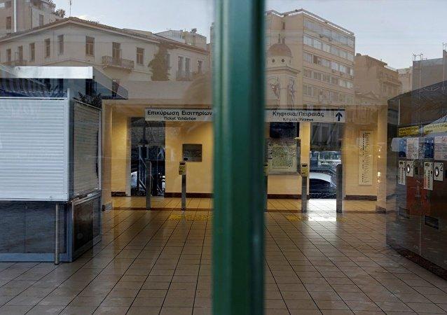 罢工在希腊
