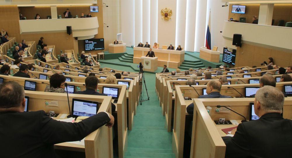 俄联邦委员会
