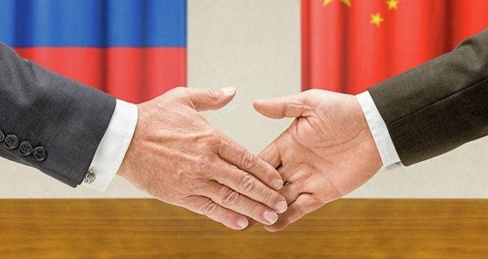 """俄中两国在""""一带一路""""国际合作高峰论坛期间签署一系列合作文件"""