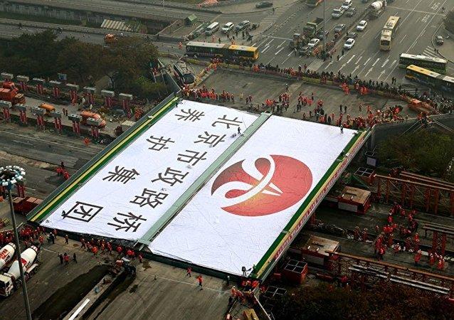 """北京三元桥36小时大""""变脸"""""""