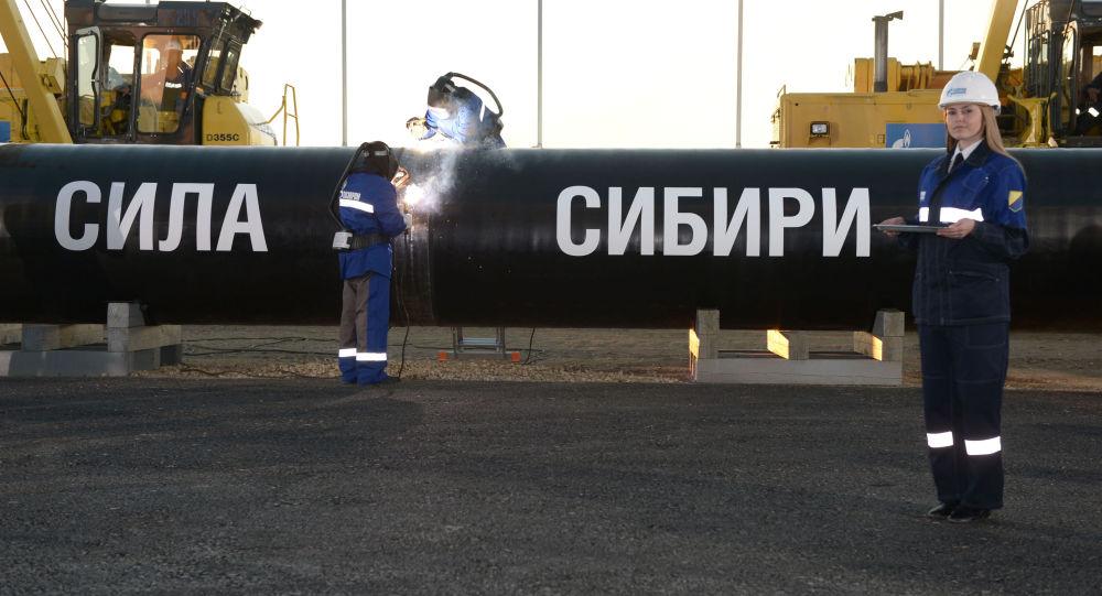 俄气:所有有关通过东线向中国输气的合同条件仍然有效