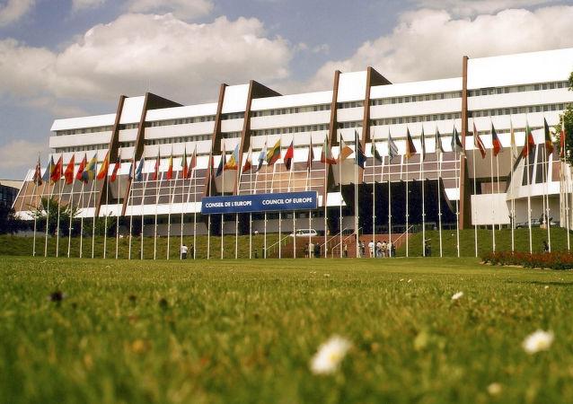 欧洲委员会议会大会(PACE)