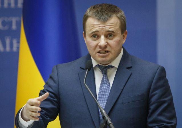 乌克兰能源和煤炭工业部部长弗拉基米尔·杰姆奇申