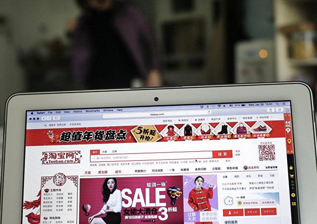 媒体:俄88%海外购用户在中国网店购物