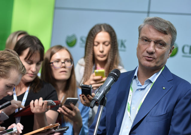 Президент, председатель правления ПАО Сбербанк Герман Греф на Международном инвестиционном форуме Сочи-2015