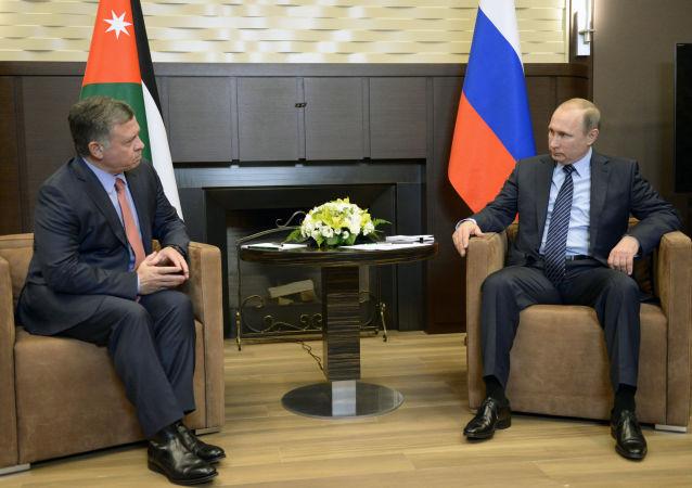约旦王室:国王计划2月15日在莫斯科与普京举行会谈