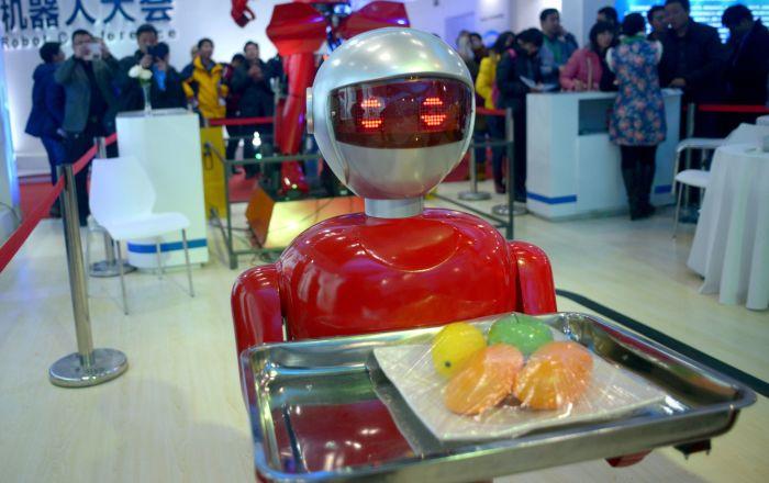2015世界機器人大會