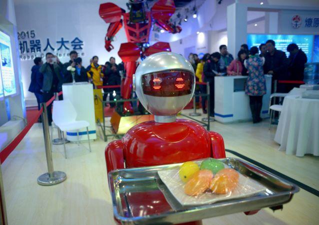 2015世界机器人大会