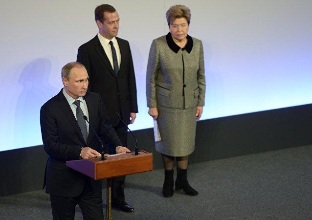俄罗斯总统普京和总理梅德韦杰夫访问叶利钦总统中心