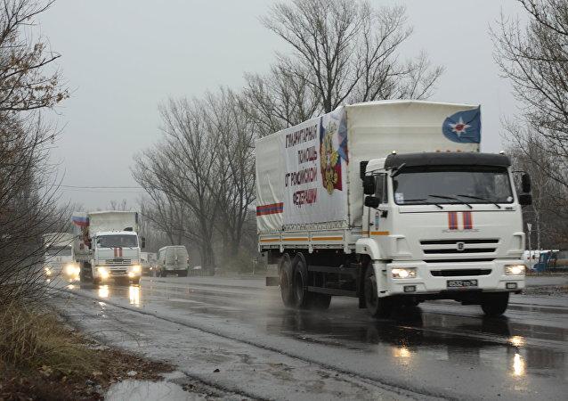 俄罗斯周四向顿巴斯派出第47支人道主义救援车队