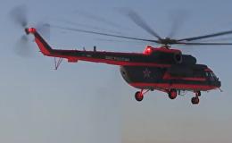 Mi-8AMTSh-VA TERMINATOR