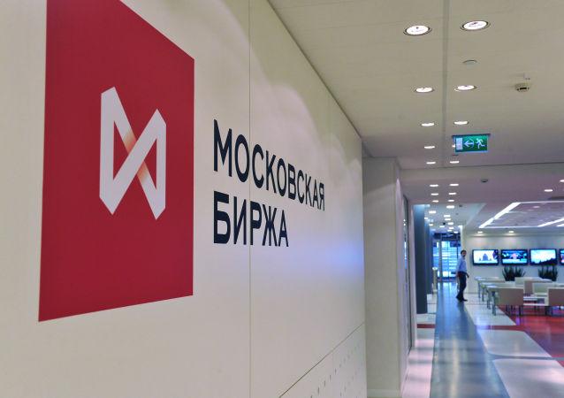 上海证券交易所与莫斯科交易所正式启动市场数据合作