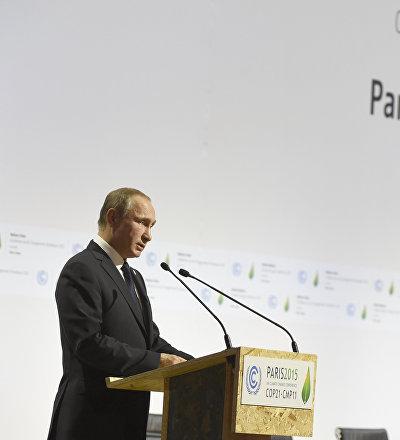 俄總統普京表示,計劃截至2030年將溫室氣體排放排放量減少至1990年排放量的70%