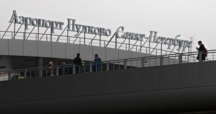 普尔科沃机场 (圣彼得堡)