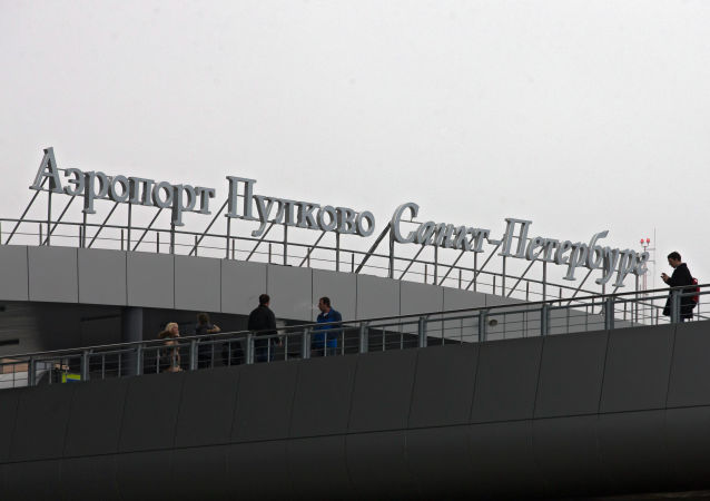 圣彼得堡普尔科沃机场