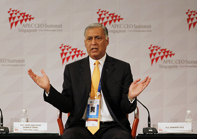 """巴基斯坦前总理:世界各国都将受益于""""一带一路"""""""