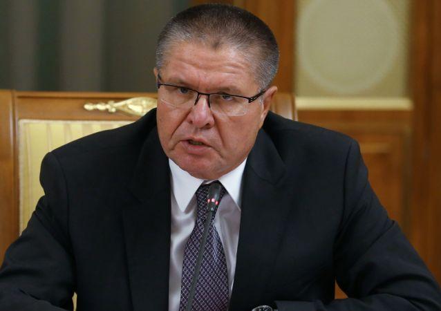 俄经济发展部部长乌柳卡耶夫
