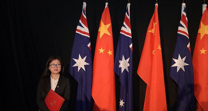 专家:中国不会要求澳大利亚在中美之间选边站