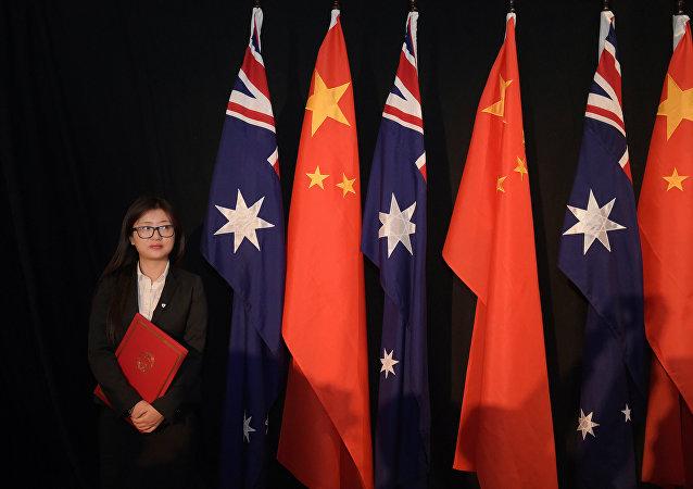 中国外交部:中澳将在涉嫌洗钱和恐怖融资信息收集等方面开展合作