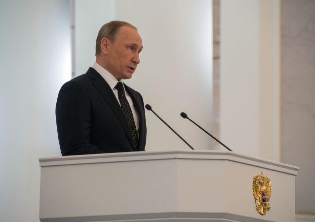 俄罗斯总统普京在克里姆林宫向联邦议会发表年度国情咨文