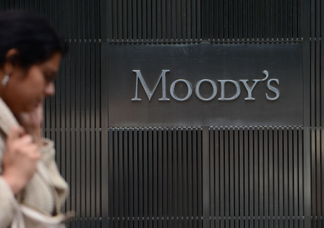 国际评级机构穆迪(Moody's)