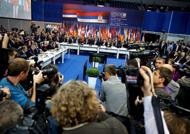 欧安组织采取决议,通过俄罗斯所提出的与恐怖主义斗争宣言