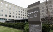 美国务院:中美开展第二轮太空合作对话