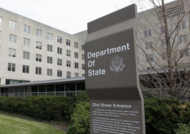 俄驻美使馆:美国反俄间谍计划的消息让人想起冷战