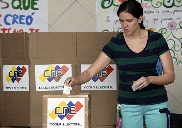 委内瑞拉反对派在议会选举中获胜
