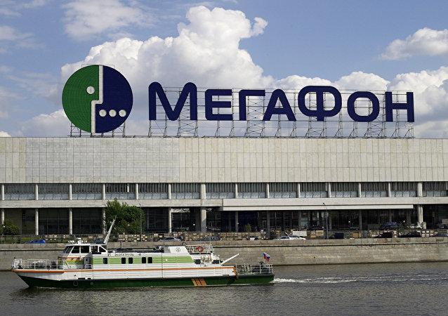 俄Megafon获国开行6亿美元贷款 一半将用于债务融资