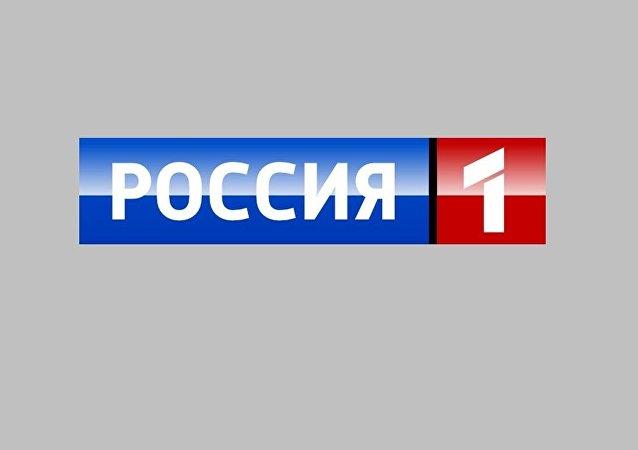 """""""俄罗斯1""""电视台的标志"""