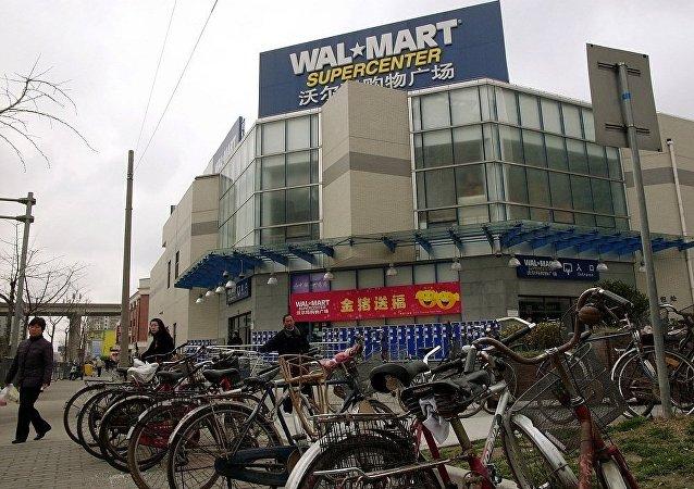 沃尔玛决定出售中国在线业务