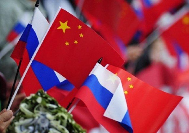 中国外交部:中方高度赞赏俄外长对两国关系的高度评价