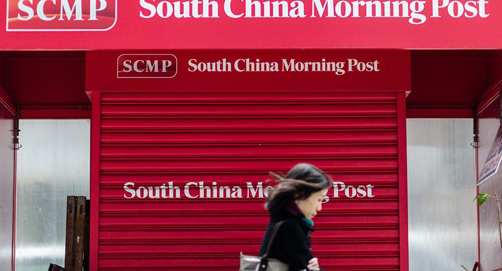 阿里巴巴以2.66億美元價格收購《南華早報》