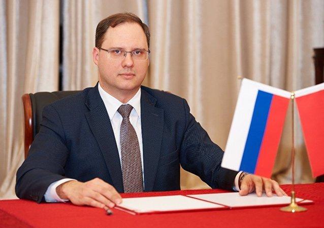 俄驻华商务代表被任命为俄经发部副部长