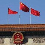 中方希望美方客观看待中国发展